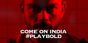 Playbold World Cup T20