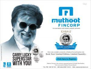 muthoot fincorp Kabali campaign