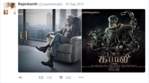 Rajinikanth in kabali movie