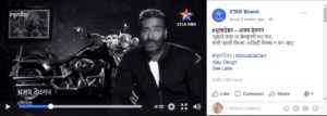 Bhula de darr, Kuch alagr kar, Ajay Devagn