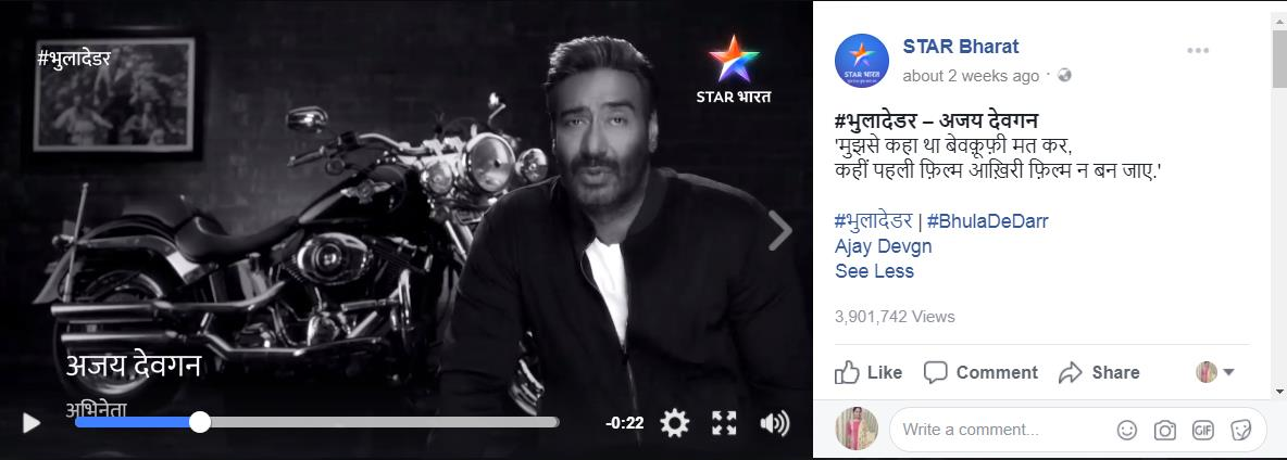 STAR Bharat marketing campaign
