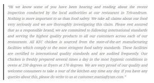 KFC ORM