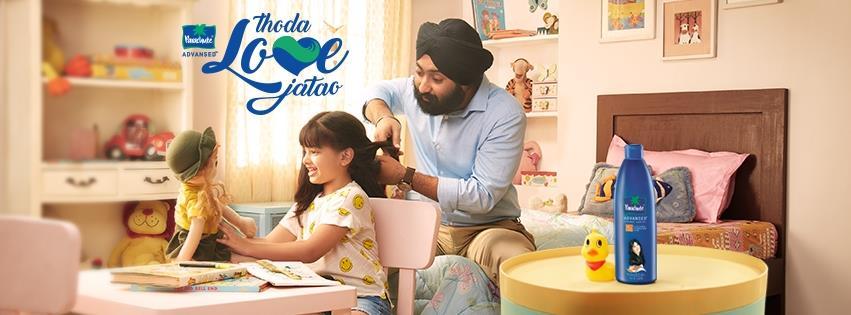 Thoda love jatao campaign