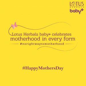 Lotus Herbals Social Media Campaign